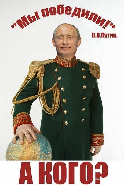 Росія ніколи не визнає державну підтримку допінгу, - міністр спорту Колобков - Цензор.НЕТ 8656