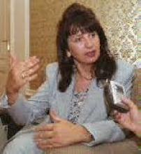 Христина Георгиева Петрова