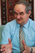 Кемал Еюп Адил