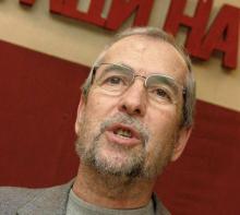 Тодор Костов Бояджиев
