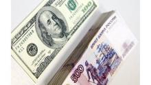 40 рубли за долар!