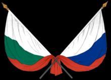 Русия е захапала здраво България