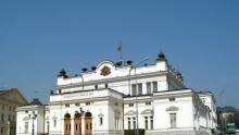 ГЕРБ иска споделена отговорност в управлението