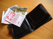 Заплатите в България четири пъти по-малки от европейските