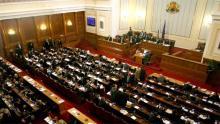 Парламента - място което трудно се напуска