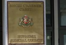 Радан Кънев призова Висшия съдебният съвет за колективна оставка