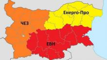 Нарушенията на ЕРП-тата извършени до 2013г.