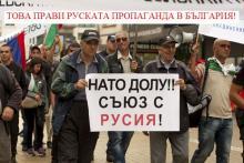Руската пропаганда сее страх в българите