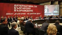 АБВ прие оставката на Първанов - сагата продължава