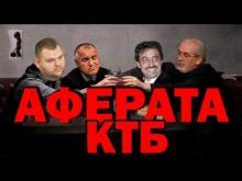 Цветан Василев да бъде екстрадиран това реши съдът в Белград