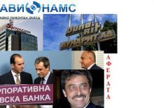 Новият кандидат собственик на БТК е руски олигарх свързан с Цветан Василев