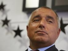 Борисов призова да си мълчим за корупцията в България