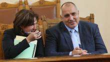 Борисов иска оставките на Лазаров и Писанчев, Бъчварова поема МВР