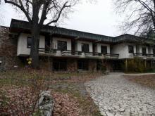 """Резиденция """"Ючбунар"""" продадена на търг за 352 хил.лв."""