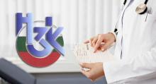 Възможни са забавени плащания от Здравната каса