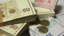Общ регистър за банковите сметки на българските граждани