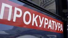 Чудесата в Софийска градска прокуратура