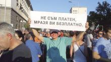 Протестите в България, кой и защо протестира?