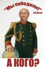Без цензура: Путин пърди в Сирия, русофилите в България се насират
