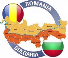 Как успяват в Румъния?