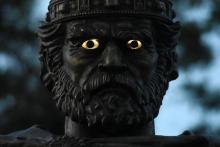 Защо паметник на Самуил?