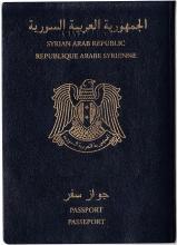 Възможно е намерения сирийски паспорт до тялото на терорист да е фалшив