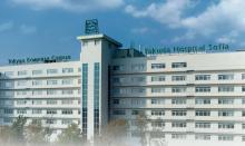 Болница Токуда затвори врати за пациенти със здравни осигуровки