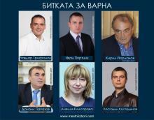 Портних срещу Трифонов за кметския стол на Варна