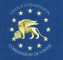 Венецианската комисия препоръча по-радикална реформа на съдебната система
